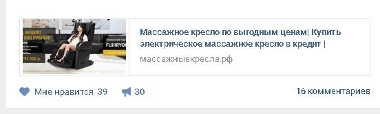 scr_konkurs-2
